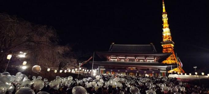 """""""Fim de ano em Tóquio, Japão""""  Lifestyle: Top 10 destino para passar o final de Ano ToquioAnoNovo 682x308"""