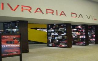 """""""Detalhe da entrada da Livraria da Vila""""  Arquitetura: a livraria de sonho por Isay Weinfeld livrariadavila 320x200"""