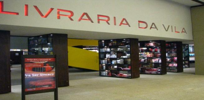 """""""Detalhe da entrada da Livraria da Vila""""  Arquitetura: a livraria de sonho por Isay Weinfeld livrariadavila 655x320"""