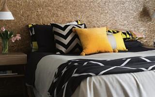 10-esquemas-de-cores-perfeitos-para-decorar-o-seu-quarto-capa  Quarto de casal: 10 esquemas de cores perfeitos para decorar 10 esquemas de cores perfeitos para decorar o seu quarto capa 320x200
